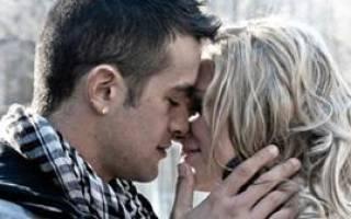 К чему снится поцелуй с бывшим парнем?