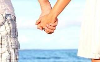 Держаться за руки с мужчиной по соннику