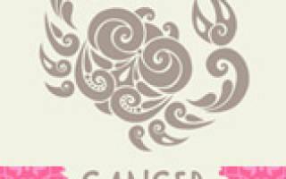 Точный любовный гороскоп для Раков на ноябрь 2017 года для женщин и мужчин
