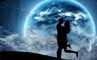 Заговоры на любовь на растущую Луну